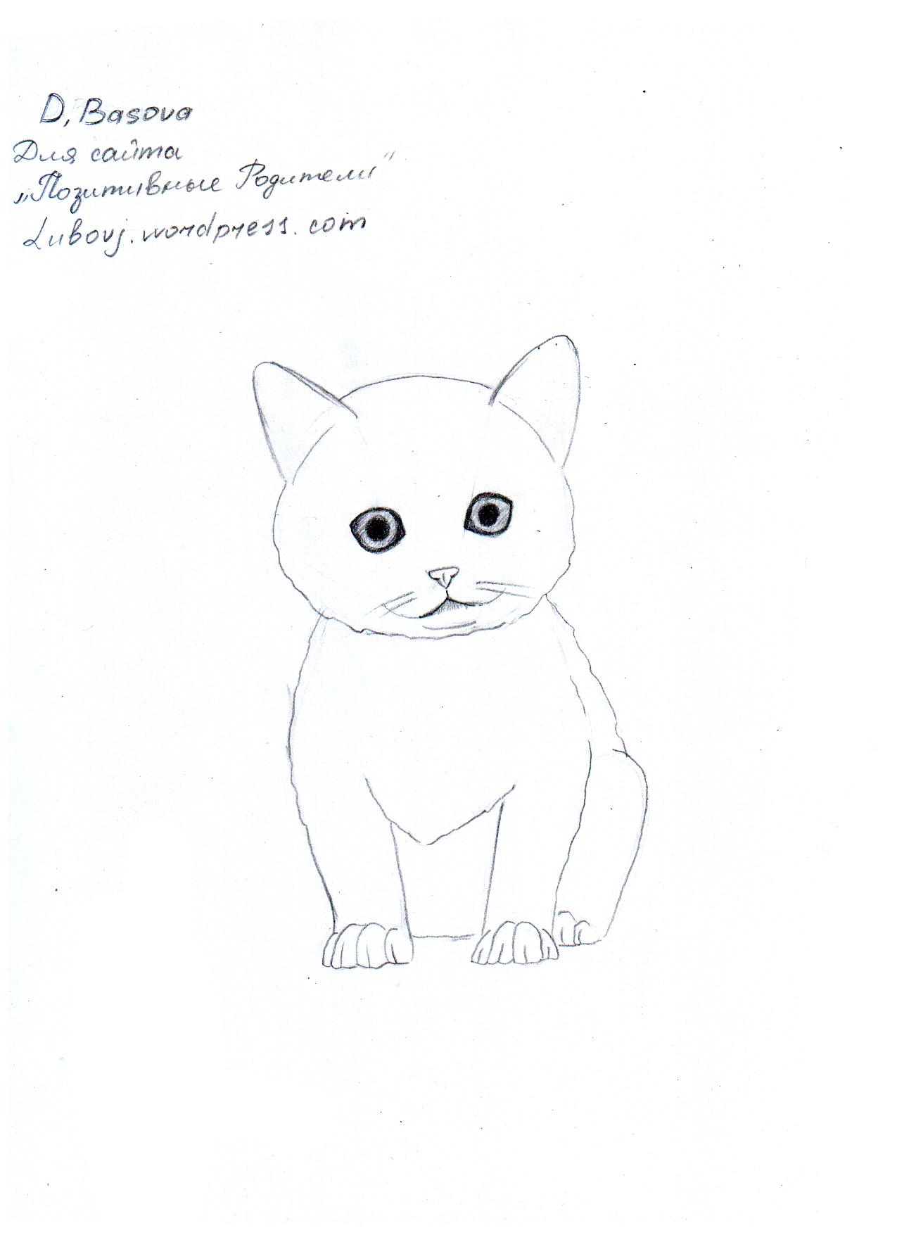 Трафареты кошек и котов для декора своими руками - Усатики 2